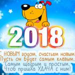 График работы в новогодние праздники 2018г.